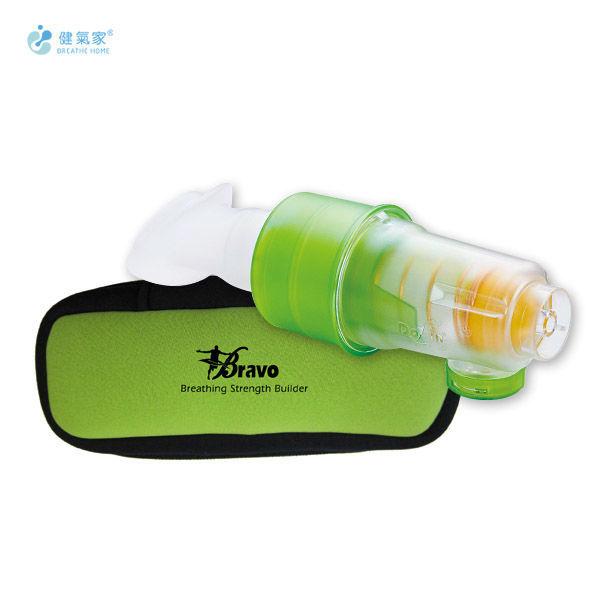 呼吸訓練器-一般訓練款